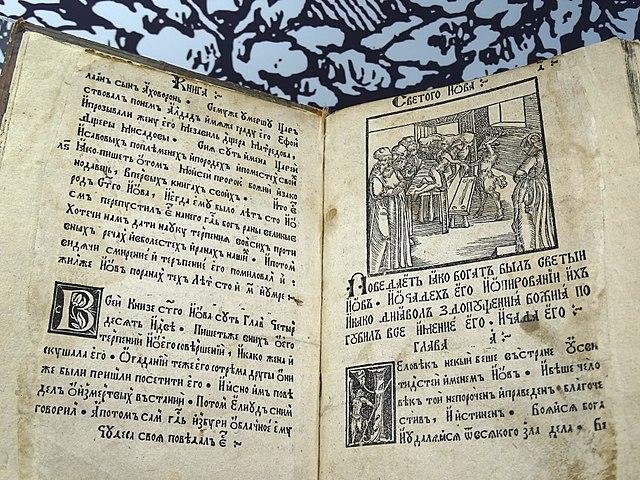 Francysk Skaryna print Wit-Russische bijbelvertaling