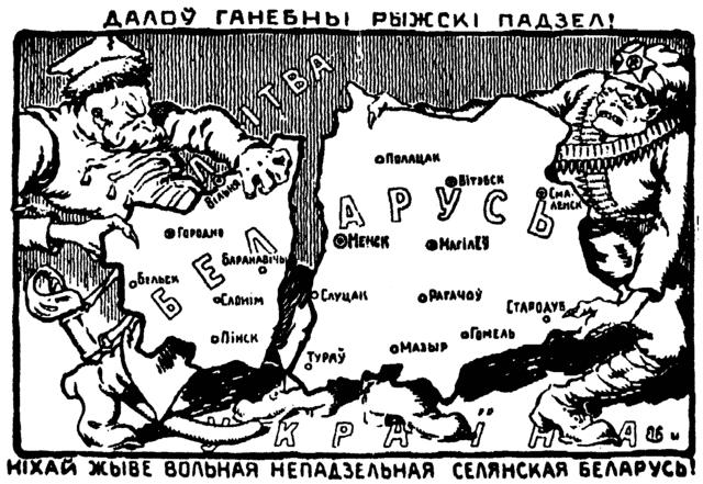 Pools-Russische oorlog