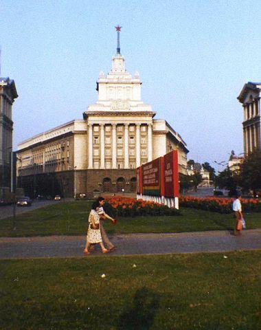 Volksrepubliek Bulgarije